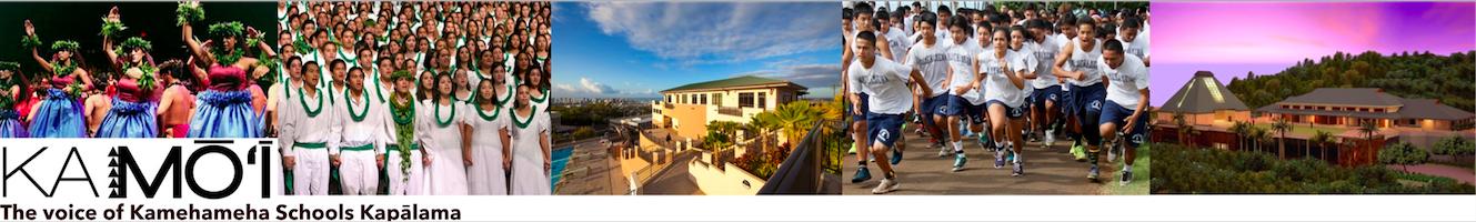 The news site of Kamehameha Schools Kapālama