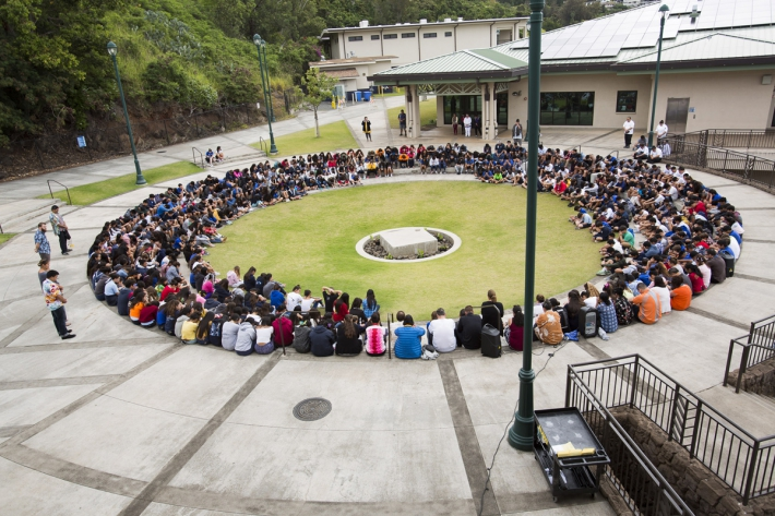 The Kamehameha Schools Kapālama Middle School has now changed their curriculum to replace math with Hawaiian Language.