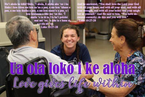 Aloha aku, Aloha mai. Give love and receive love