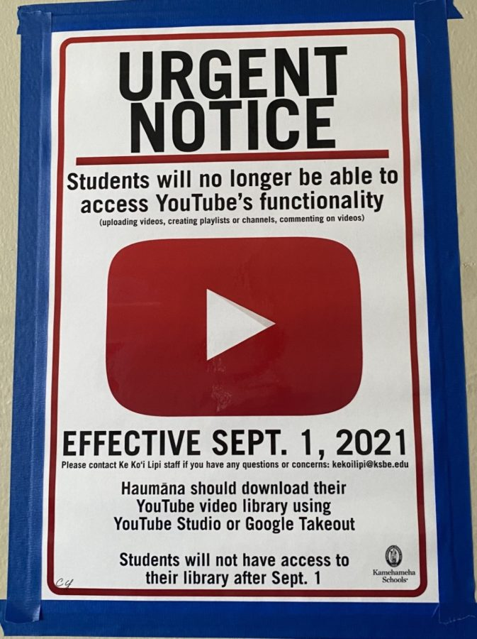 Poster of new YouTube restrictions for students