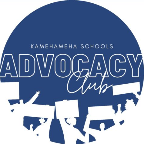 KS Advocacy Club Logo